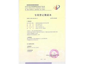处理含乳化液betway必威手机版登录的厌氧反应器专利