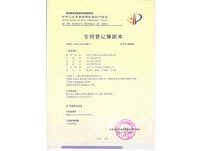 汽车行业含乳化液betway必威手机版登录处理办法专利